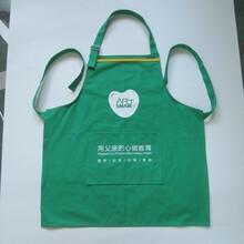 金華圍裙廠家直銷圖片
