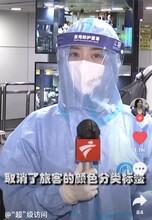 北京防護面罩定制圖片