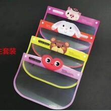 北京兒童防護面罩價格圖片