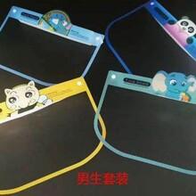 南京防飞沫面罩批发价格图片