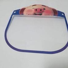 杭州防飞沫面罩厂家图片