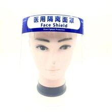 专业生产医用隔离眼罩图片