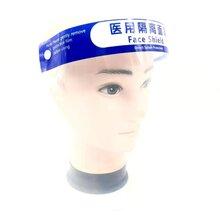 郑州医用隔离眼罩厂家图片
