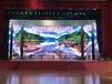 西安免費上門維修室內外LED顯示屏,廣告機,觸摸機
