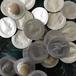 源頭廠家鋁鋁泡罩鋁塑泡罩加工壓片包衣裝瓶廠家定制藥食同源