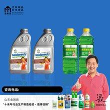 承德防冻液设备厂家地址,防冻液配方技术图片