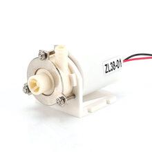 饮水净水机小水泵24V直流无刷微型水泵空调泵图片