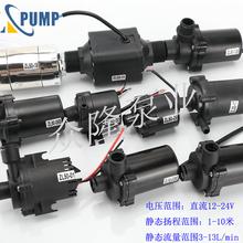 水暖床水泵微型水泵循环水泵超静音小水泵直流水泵