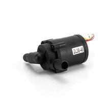 ZL38-05太阳能热水器水泵冰箱制冷泵微型直流无刷水泵