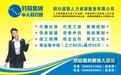 江蘇南京勞務外包,薪酬福利外包,代發工資,代繳社保,勞動轉移派遣,單交工傷一險