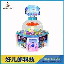 广州娃娃机生产厂家