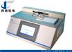 西奥机电包装用塑料薄膜薄片摩擦系数仪COF-01