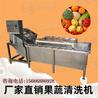 大型臭氧洗菜设备