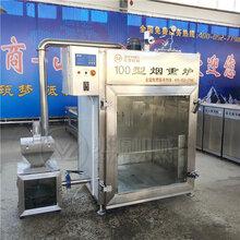 烧鸡豆干烟熏炉商用熟食烧鸡糖熏炉大型熟食烧鸡糖熏炉图片