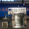 熏制豆干的机器台烤肠加工设备快速豆腐干熏烤机器