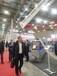 第18屆俄羅斯國際木工機械展(LESDREVMASH)