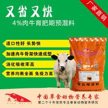 养牛技术小牛犊断奶后,长不快的原因犊牛的饲喂方法图片