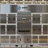 广州西莱特污泥低温干化机一直为环保事业做贡献