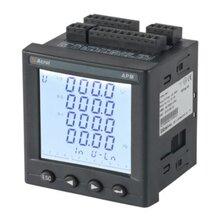 电力仪表采购_电力仪表代理商