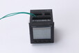 三相智能電力儀表品牌/銷售商