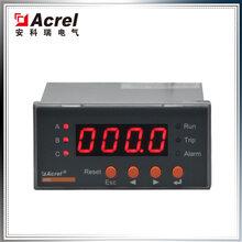 ARD电动机保护器