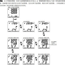 安科瑞三相多功能电力仪表支持SD扩展卡记录图片