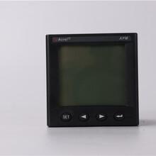 0.2S/0.5S级高精度测量电力测量仪表以太网接口图片