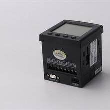 多功能电力测控仪表复费率电能测量说明书图片