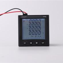 智能电力监控仪表嵌入式安装生产公司图片