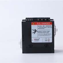 开关状态监控多功能网络电力仪表带实时最大需量图片