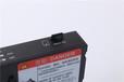 嵌入式安装智能电力监测仪表双485通讯