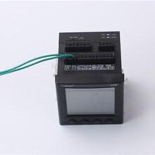 全电参量测量多功能谐波表主站数据抄送图片