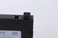 电网质量监控电力仪表带报警记录