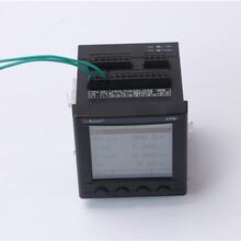电能质量分析智能电力仪表主站数据抄送图片