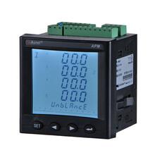 嵌入式安装多功能数显表支持SD扩展卡记录图片