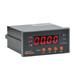安科瑞马达保护器智能电动机保护器价格_电机保护断路器厂家