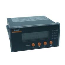 带显示电机保护器_智能电动机保护器价格马达保护器图片