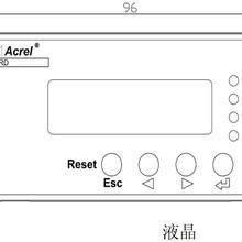 安科瑞马达保护器智能电动机保护器价格_电动机过载保护批发图片