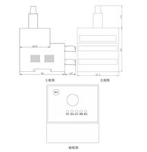 带显示马达保护器_智能电动机保护器价格图片