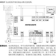 气泵电动机控制器_智能电动机保护器价格图片