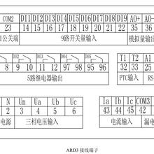 安科瑞马达保护器智能电动机保护器价格_电动机控制器生产商图片