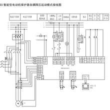 低压电机保护断路器_智能电动机保护器价格电机综合保护器图片