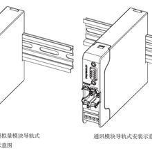 安科瑞马达保护器智能电动机保护器价格_电机保护装置供应商图片