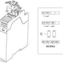 智能电动机保护器价格_智能电机保护器批发图片