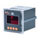配電柜三相交流多功能電力儀表電能質量監測儀表