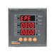 多功能液晶多功能网络电力仪表电流监测