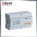 安科瑞預付費電能管理系統廠家供應價格