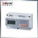 辦公樓預付費電能管理系統報價方案