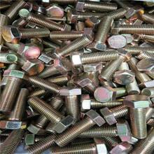 六角螺栓價格-六角螺母參數規格齊全價格合理圖片