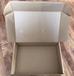 纸盒批发价格